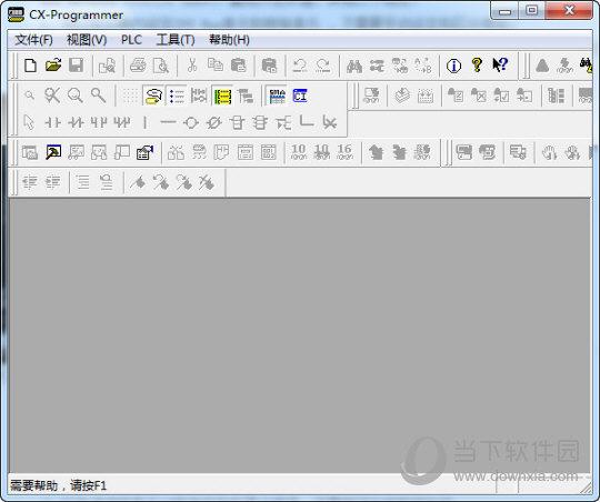 cx-programmer 7.1编程软件下载