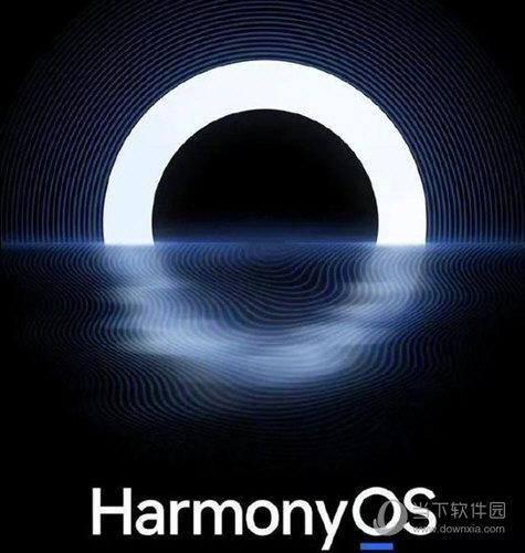 华为鸿蒙2.0系统