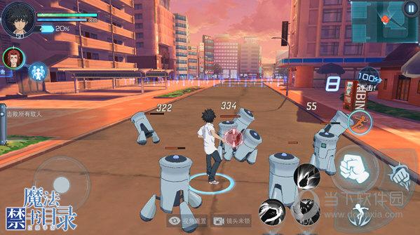 学园都市 扫地机器人的社会清扫