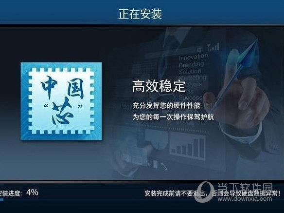 鸿蒙系统PC版iso下载