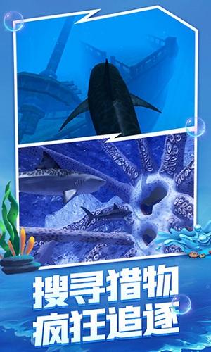 海底大猎杀无限金币钻石版 V1.0.2 安卓版截图2