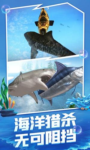 海底大猎杀无限金币钻石版 V1.0.2 安卓版截图3