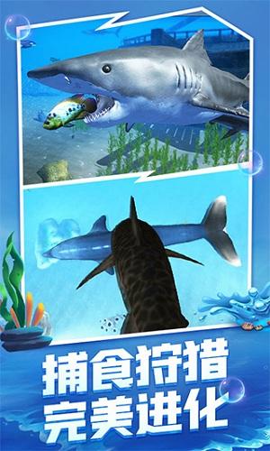 海底大猎杀无限金币钻石版 V1.0.2 安卓版截图4