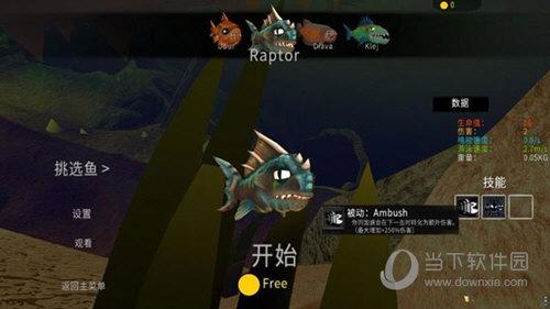海底大猎杀无限金币钻石版