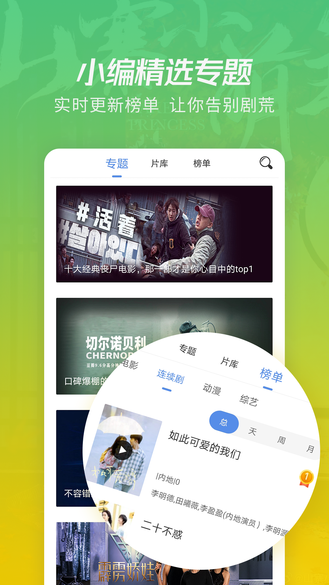 火花视频免广告版 V1.5.2 安卓版截图3