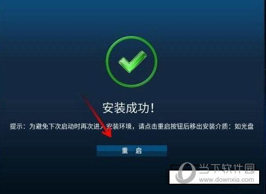 华为笔记本鸿蒙操作系统