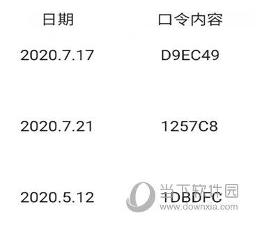 华为多屏协同破解版下载
