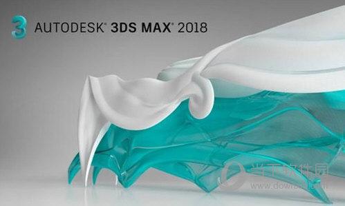 3Dmax2018中文破解版下载