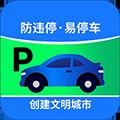 碧蓝交通 V1.1.8 安卓版