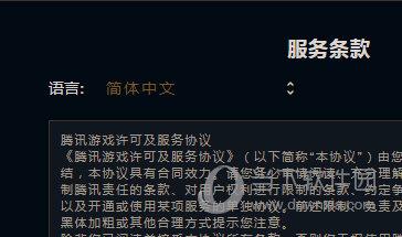 选择简体中文
