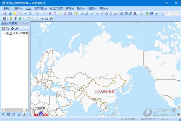奥维谷歌卫星混合图离线地图包