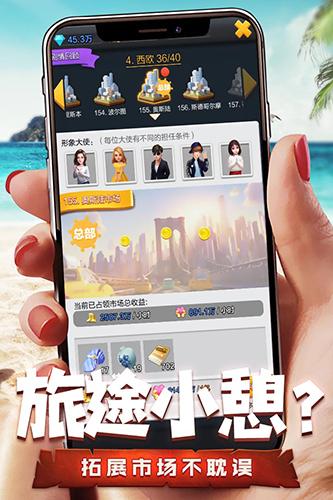 票房大卖王内购版 V1.0.74 安卓版截图2