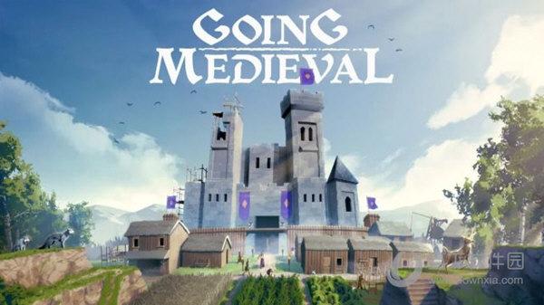 going medieval修改器风灵月影版