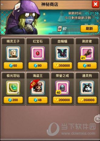 乱斗堂3破解版无限钻石