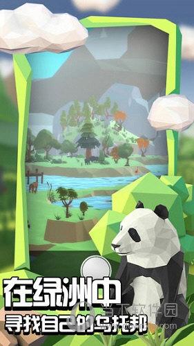 沙盒绿洲破解版中文版