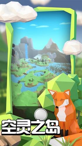 沙盒绿洲无限金币无限钻石版 V1.1.9 安卓版截图2