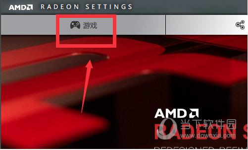 AMD显卡驱动官方下载