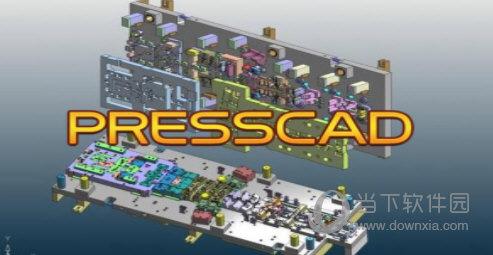 PRESSCAD64位破解版下载