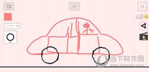 画个车游戏下载