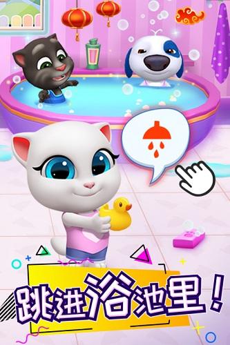 汤姆猫总动员全皮肤版 V1.6.1.51 安卓版截图3