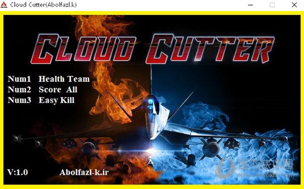 cloud cutter修改器