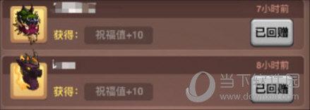 乱斗堂3内购破解版
