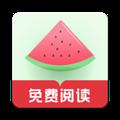 西瓜搜书 V1.0.7 安卓版