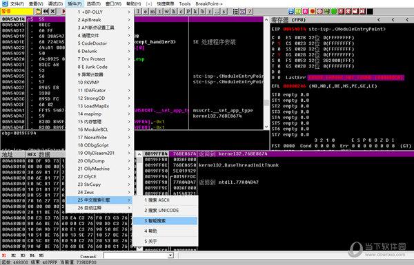 stc-isp v6.87c去弹窗版