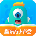 新东方小书童 V2.2.7 安卓版