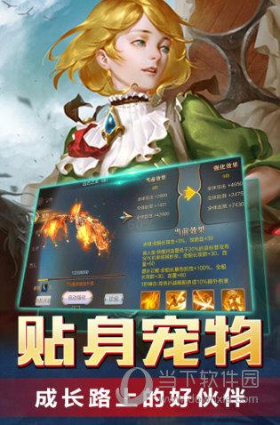 传说大陆破解版下载无限英雄