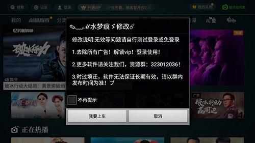 爱奇艺tv永久破解版 V11.5.3.131297 安卓免费版截图5