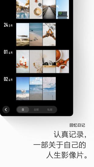 画音 V4.2.2.782 安卓版截图3