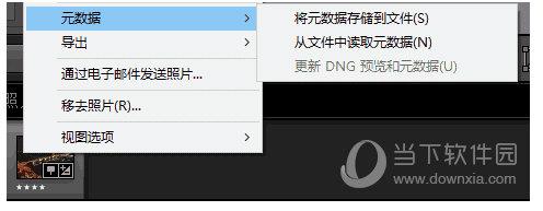 lrtimelapse5.4延时摄影破解中文版
