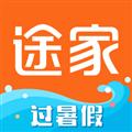 途家民宿 V8.36.0 苹果版