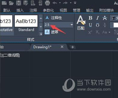 AutoCAD2020注册机64位下载