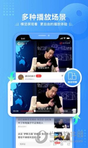 凤凰视频APP官方下载