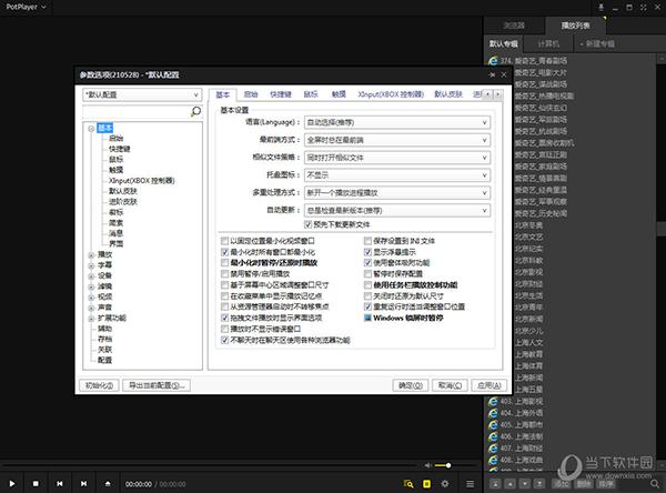potplayer韩国电视源1080p