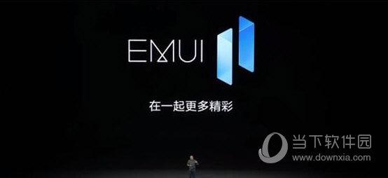 华为emui11刷机包
