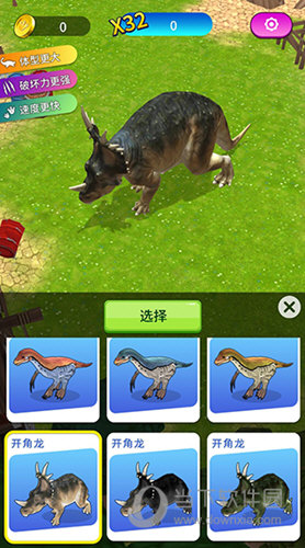 恐龙破坏城市无限金币版