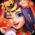 梦塔防自走棋 V4.73.2 免费PC版