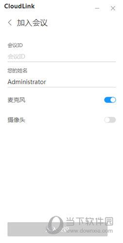 华为云welink视频会议下载