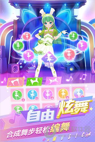 炫舞吧舞法天女破解版无限金币无限钻石