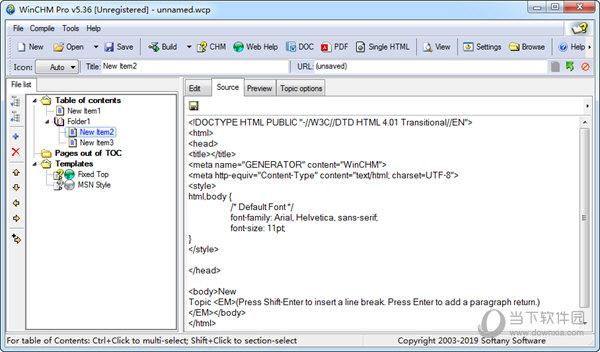 winchm pro v5.3.6绿色汉化版