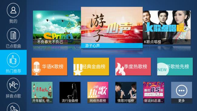 k歌之王电视破解版 V4.0.0.0 安卓版截图5