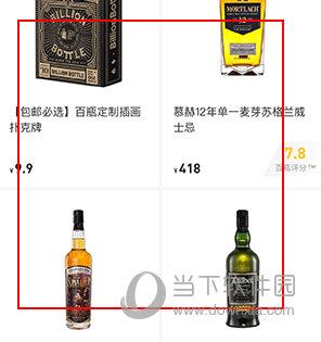 百瓶怎么买酒