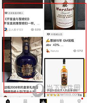 百瓶怎么保存图片