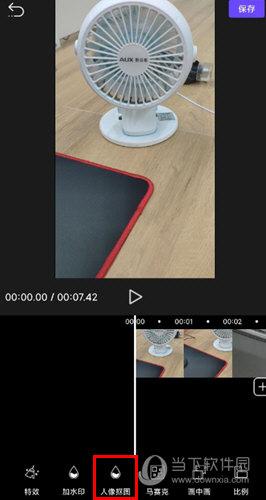 视频抠像软件手机版