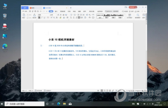 小米多屏协同电脑版