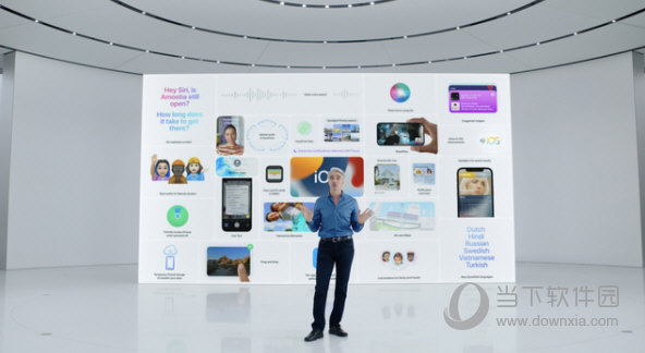 iPhone iOS15描述文件