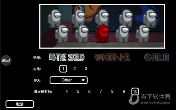 在我们之间中文版下载